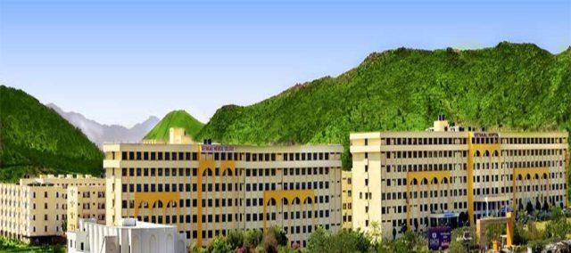 Geetanjali University, Udaipur