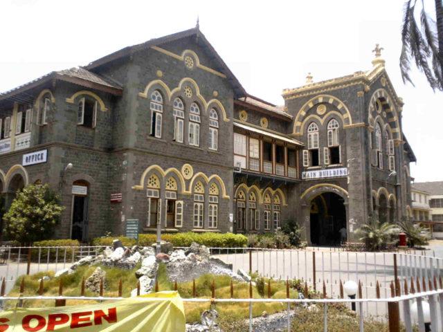 Fergusson College (FC College), Pune