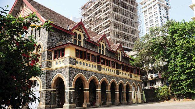 Wilson College, Mumbai