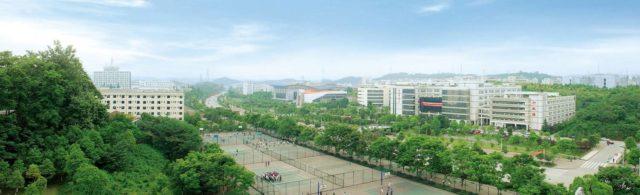 China Three George University
