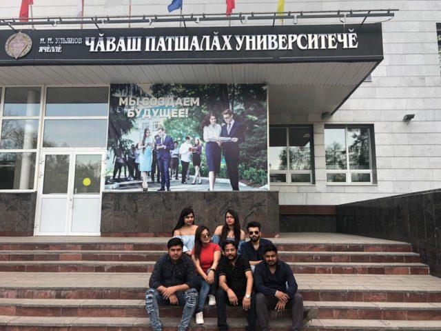 Chuvash State University, Russia