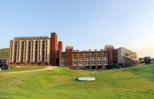 NIIT Engineering College
