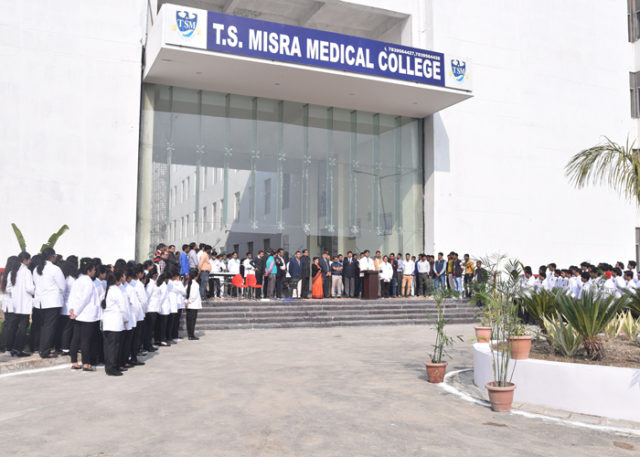 T S Mishra Medical College and Hospital